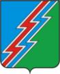 Усть-Илимск герб