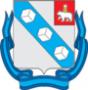 Березники герб