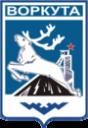 Воркута герб