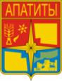 Апатиты герб