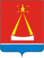 Лыткарино герб