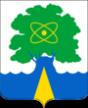 Дубна герб