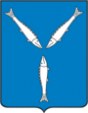 Саратов герб