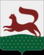 Уфа герб