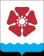 Северодвинск герб