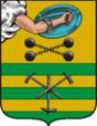Петрозаводск герб