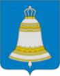Звенигород герб
