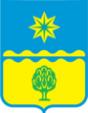 Волжский герб