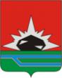 Междуреченск герб