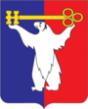Норильск герб