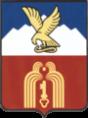 Пятигорск герб