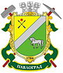 Павлоград герб
