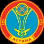 Астана герб