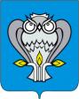 Новый Уренгой герб